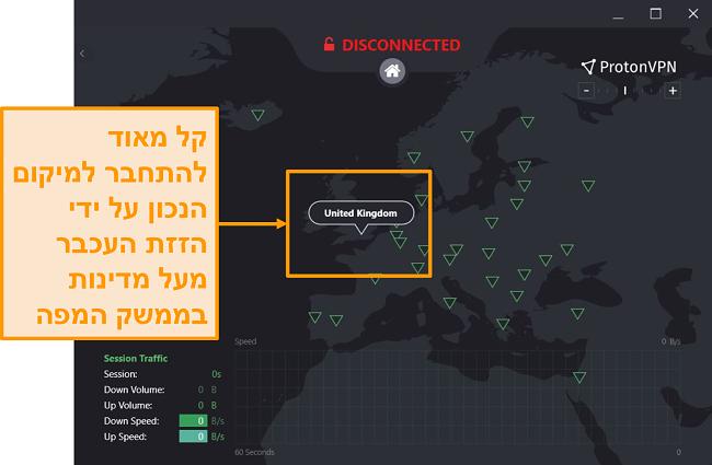 תמונת מסך של מפת השרתים האינטראקטיבית של ProtonVPN.