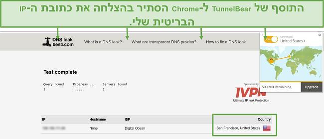 צילום מסך של תוצאות בדיקת דליפות DNS כשהוא מחובר ל- TunnelBear.