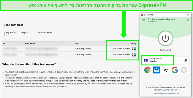 צילום מסך של ExpressVPN שעובר בדיקת דליפת DNS כשהוא מחובר לשרתים שוודים