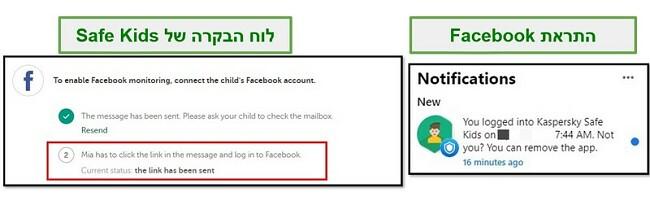 פייסבוק לילדים בטוחים