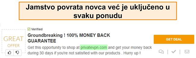 Snimka zaslona kupona PrivateVPN koji oglašava jamstvo povrata novca kao