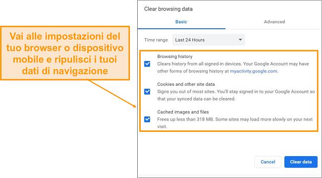 Screenshot della cache e della cronologia di navigazione.