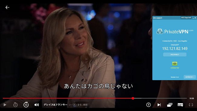 NetflixUSでGraceandFrankieストリーミングを使用してUSサーバーに接続されたPrivateVPNのスクリーンショット