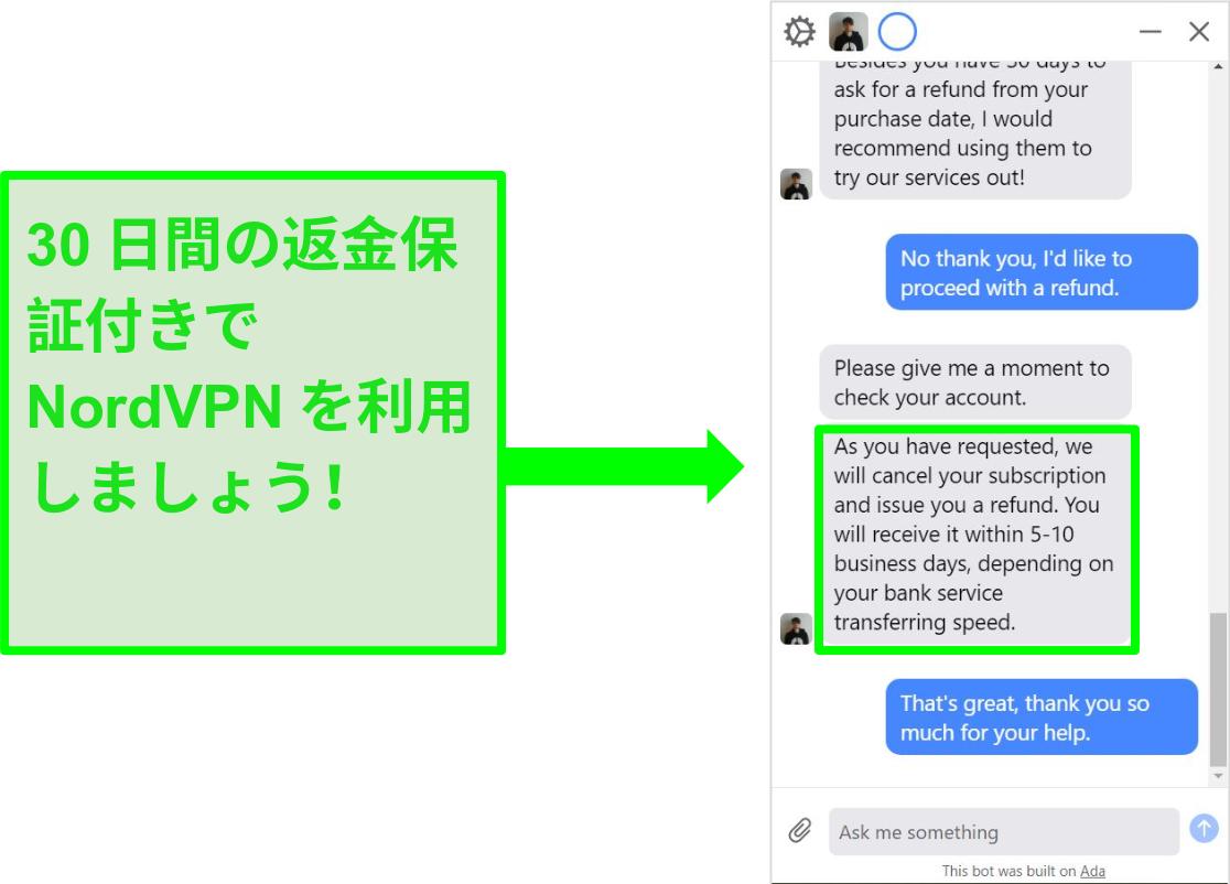 ライブチャットで30日間の返金保証があるNordVPNに払い戻しを求めるユーザーのスクリーンショット