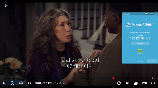 Grace 및 Frankie가 미국 Netflix에서 스트리밍하는 미국 서버에 연결된 Surfshark의 스크린 샷
