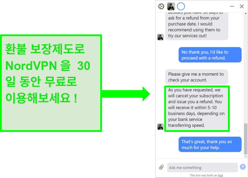 실시간 채팅에서 30 일 환불 보증으로 NordVPN에 환불을 요청하는 사용자의 스크린 샷