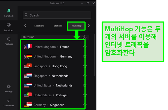 MultiHop 서버를 보여주는 Surfshark의 서버 개요 스크린 샷