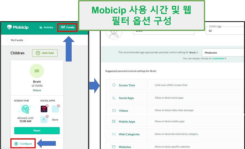 mobicip이 웹 필터를 설정했습니다.