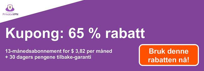Grafikk av en fungerende PrivateVPN-kupong med 65% avslag på et 13-måneders abonnement og en 30-dagers pengene-tilbake-garanti
