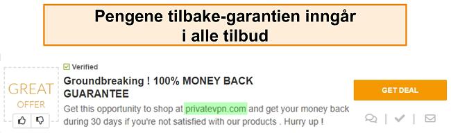 Skjermbilde av en PrivateVPN-kupong som annonserer en pengene-tilbake-garanti som en