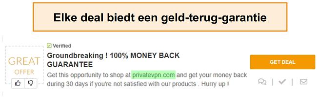 Screenshot van een PrivateVPN-coupon die reclame maakt voor een geld-terug-garantie als een