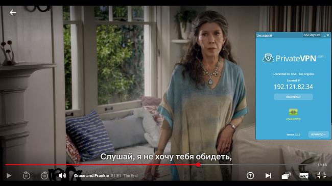 Снимок экрана PrivateVPN, подключенного к серверу в США с потоковой передачей Грейс и Фрэнки на Netflix в США