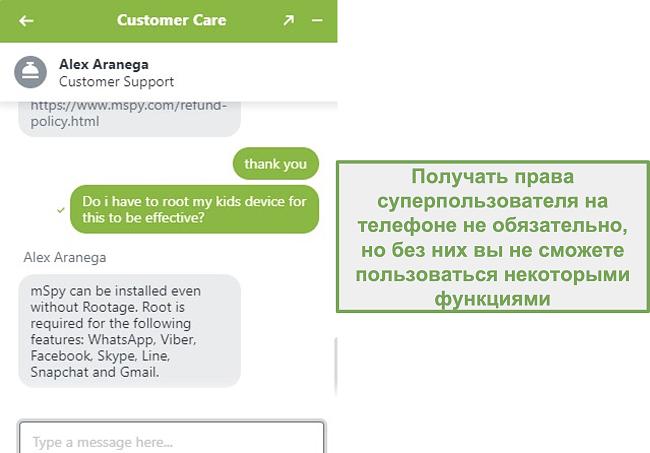 Снимок экрана с корневым доступом телефона и упущением некоторых ключевых функций