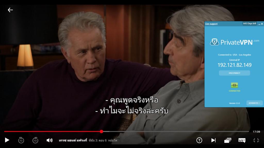 ภาพหน้าจอของ PrivateVPN ที่เชื่อมต่อกับเซิร์ฟเวอร์ของสหรัฐอเมริกาด้วย Grace และ Frankie ที่สตรีมบน Netflix US