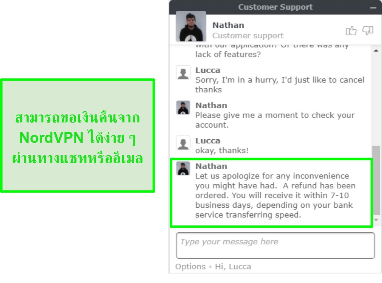 vpns ที่ดีที่สุด windows nordvpn การแชทคืนเงินการบริการลูกค้า
