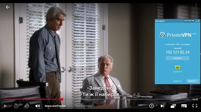 Знімок екрану Surfshark, підключеного до американського сервера за допомогою Грейс і Френкі, що транслюються на американському Netflix