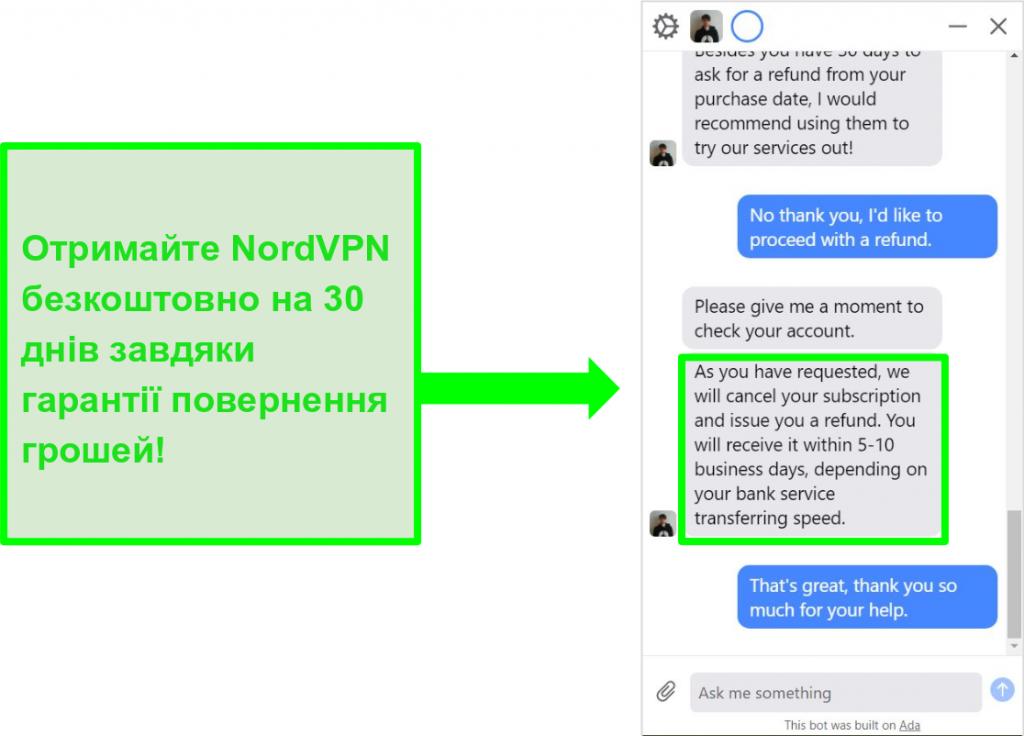 Скріншот користувача, який просить NordVPN про повернення грошей із 30-денною гарантією повернення грошей за чат в прямому ефірі