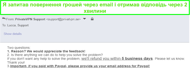 Знімок екрана PrivateVPN швидко відповідає на мій запит на повернення коштів електронною поштою