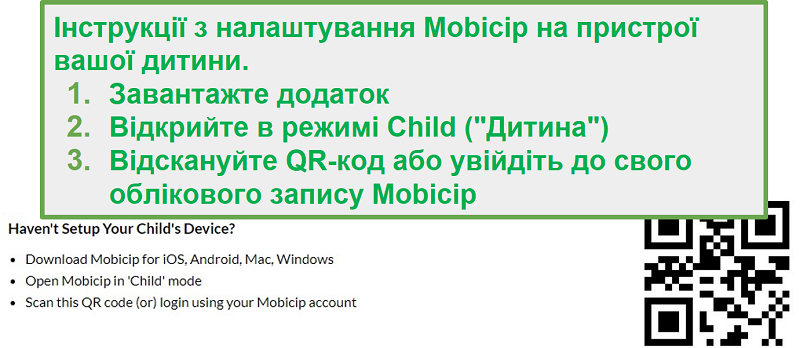 Мобіцип-код QR
