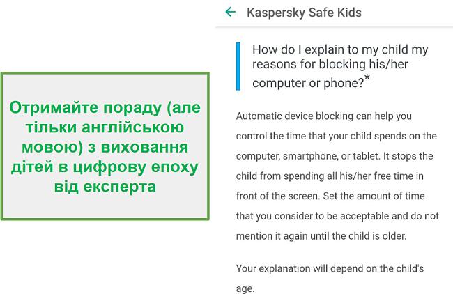 Поради щодо виховання дітей у безпечних дітей