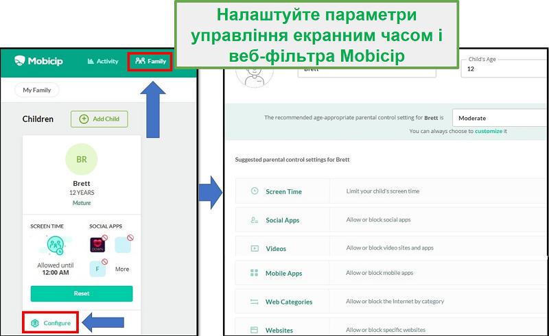 mobicip створив веб-фільтр