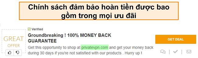 Ảnh chụp màn hình của phiếu thưởng PrivateVPN quảng cáo đảm bảo hoàn tiền dưới dạng