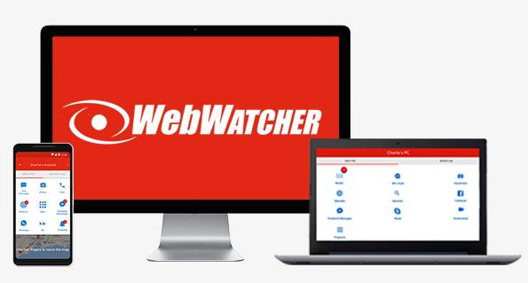 WebWatcher Vendor Image