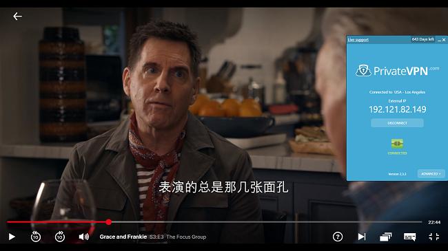 私人VPN的屏幕快照,通过Netflix US的Grace和Frankie流媒体连接到美国服务器