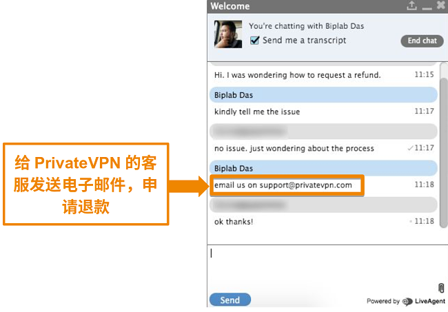 PrivateVPN实时聊天代理的屏幕快照,其中提供了通过电子邮件发送退款请求的说明