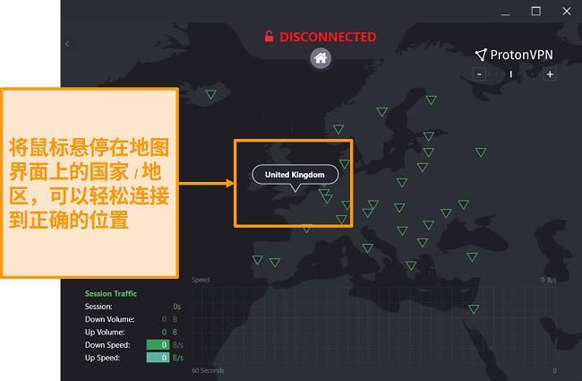 ProtonVPN的交互式服务器地图的屏幕快照。