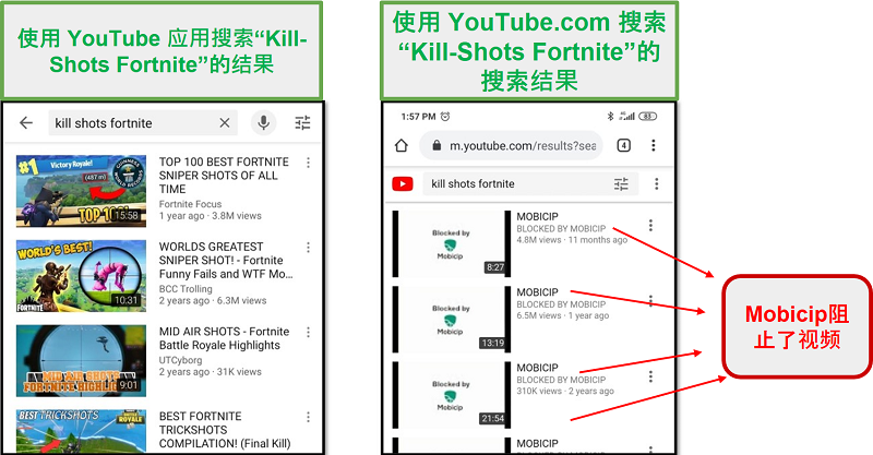 Mobicip阻止YouTube