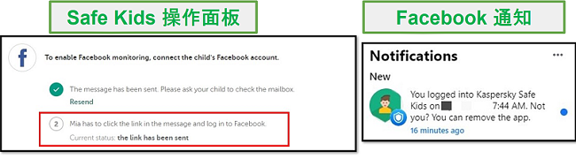 Facebook注入安全儿童