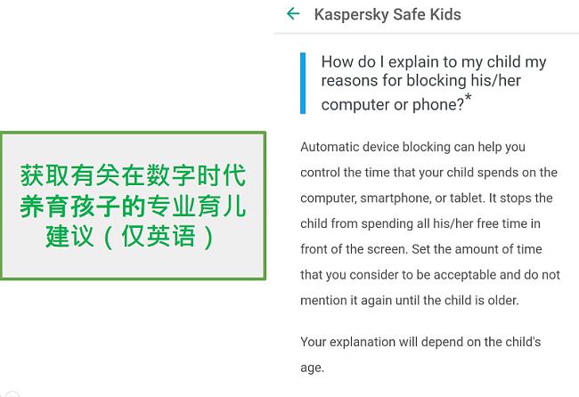 安全儿童的育儿技巧
