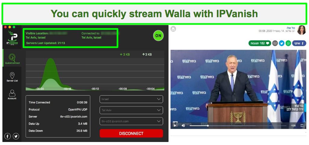 Screenshot of IPVanish streaming Israeli news on Walla
