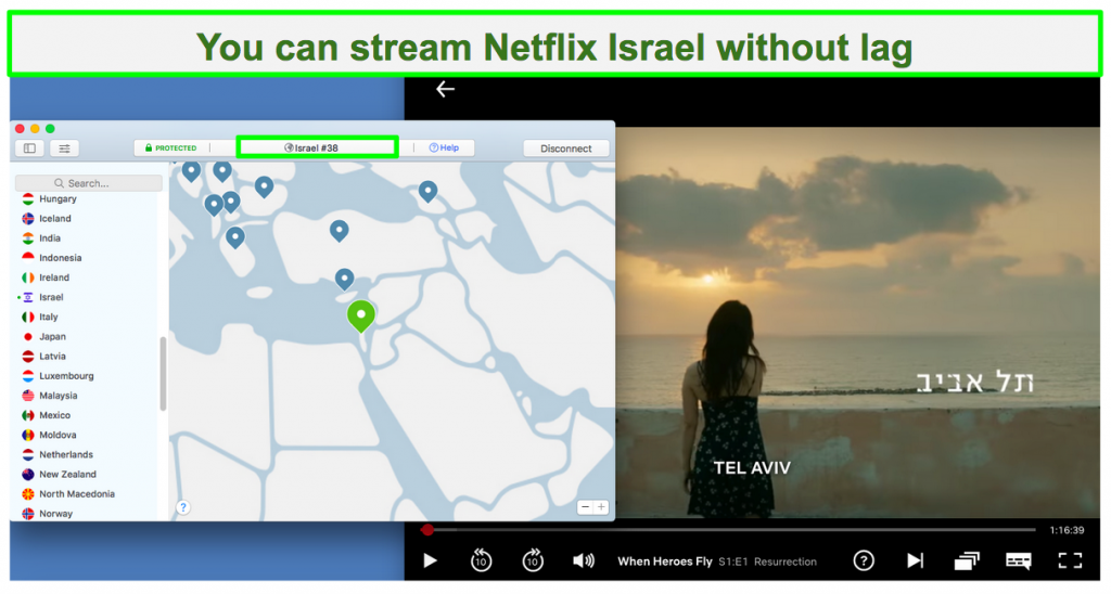 Screenshot of NordVPN streaming When Heroes Fly on Netflix without lag