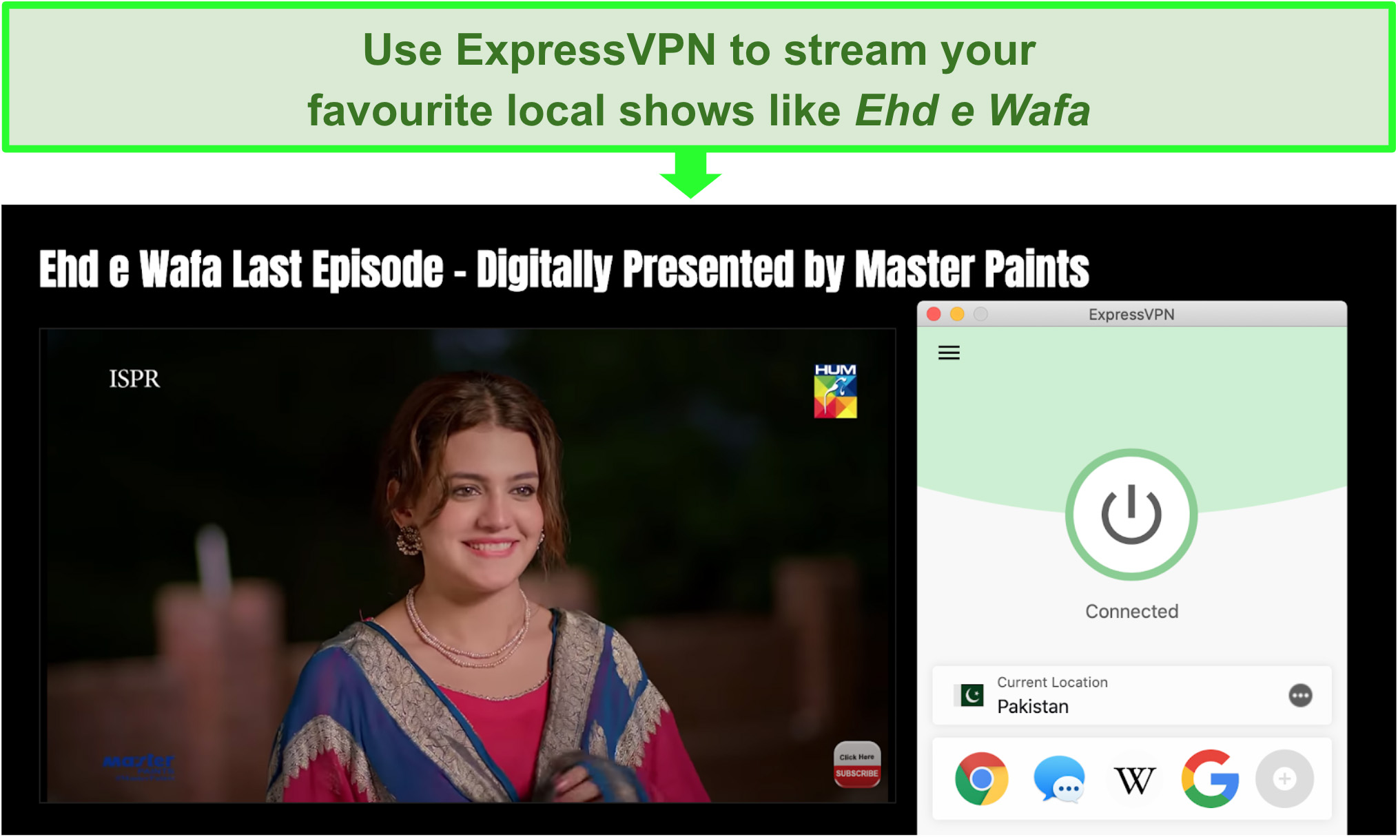 Screenshot of Ehd e Wafa on HUM TV streaming while connected to ExpressVPN.