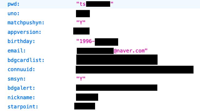 Screenshot of redacted leak data from SPYKX.com