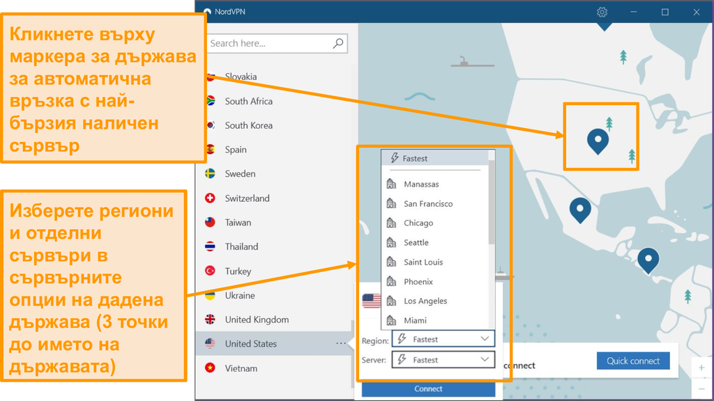 Екранна снимка на избора на сървър на NordVPN.