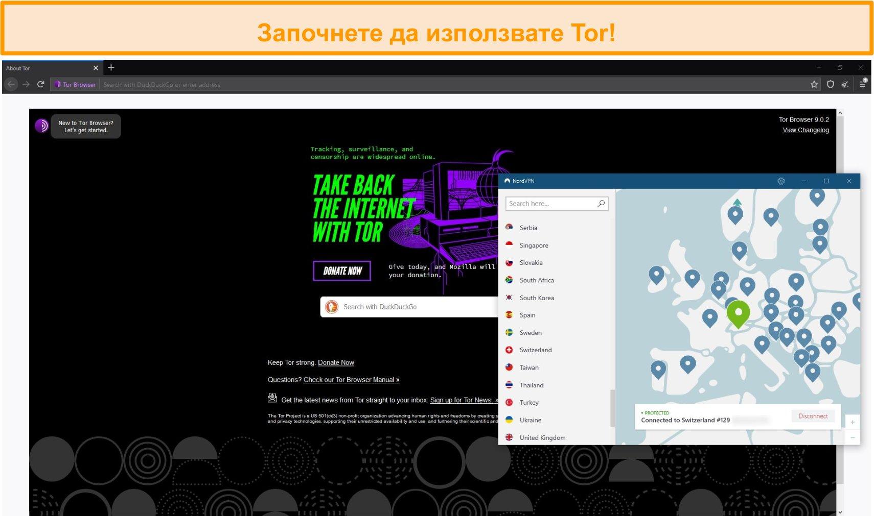 Екранна снимка на браузъра Tor се отвори с Tor над VPN връзка чрез NordVPN