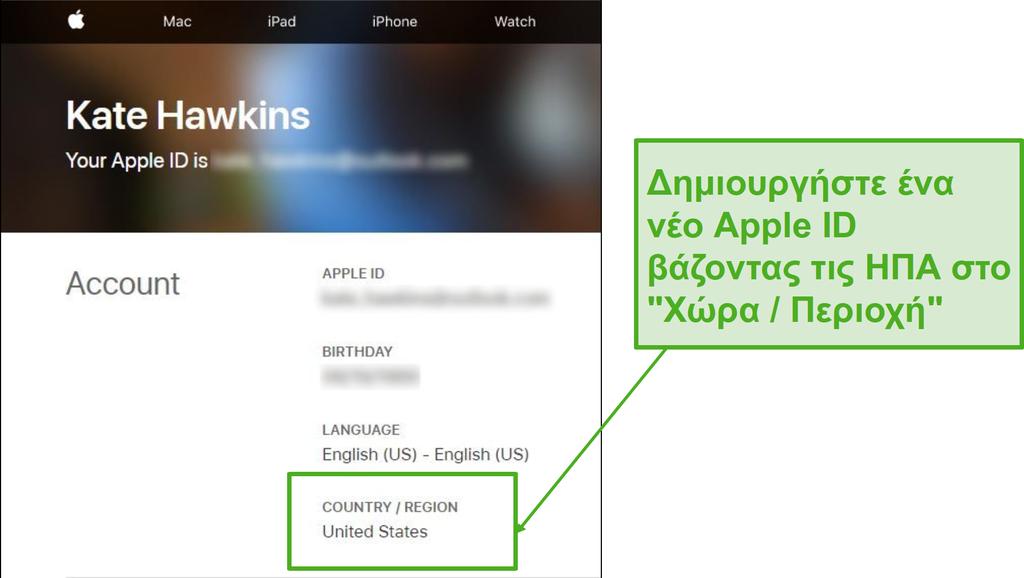 Δημιουργήστε ένα νέο Apple ID και αλλάξτε τη χώρα στις ΗΠΑ.