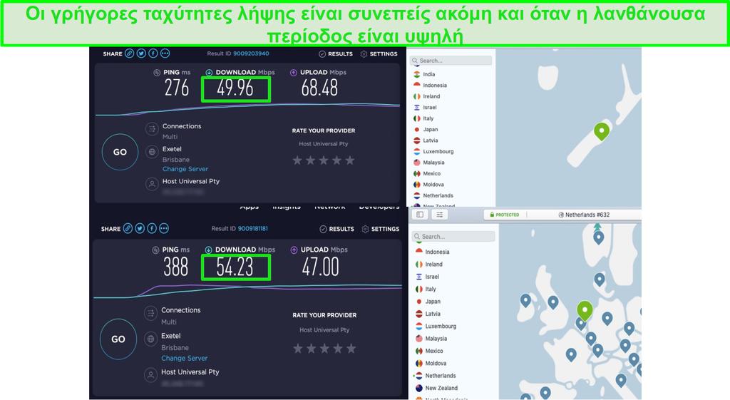 Οι ταχύτητες του NordVPN είναι αρκετά γρήγορες για streaming ultrahd με την Disney+ στις ΗΠΑ, την Αυστραλία, τη Νέα Ζηλανδία και τις Κάτω Χώρες.