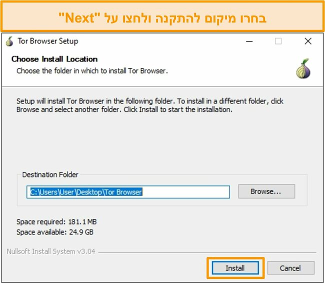 Windows 10 תכרעמב Tor ןפדפד תנקתה לש ךסמ םוליצ