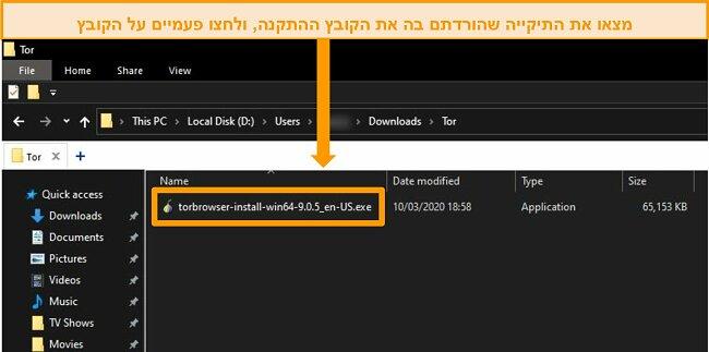 Windows 10 תכרעמב הדרוהה תייקיתב Tor ןיקתמ לש ךסמ םוליצ