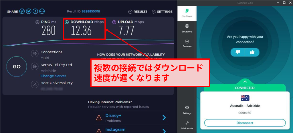 複数のデバイスでストリーミングを行う場合、サーフシャークの接続速度が遅くなります。
