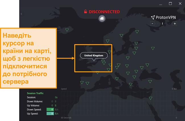 Знімок екрана інтерактивної карти сервера ProtonVPN.
