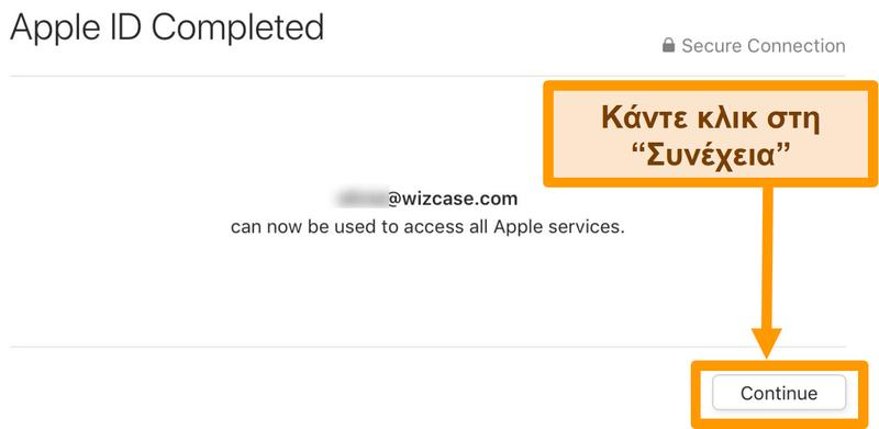 Στιγμιότυπο οθόνης της ολοκλήρωσης της εγγραφής του Apple ID για το App Store.
