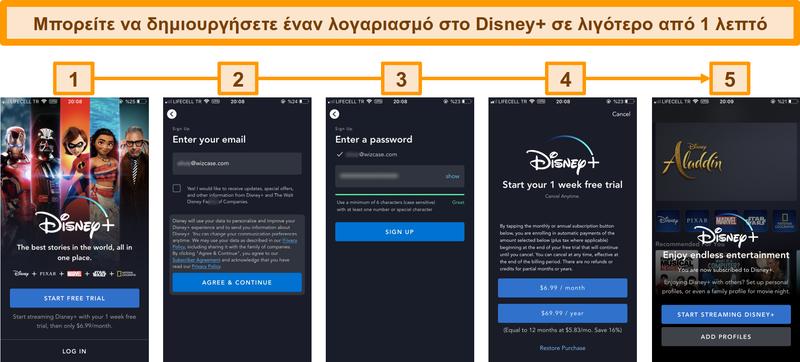 Στιγμιότυπο οθόνης της διαδικασίας δημιουργίας ενός λογαριασμού Disney+ σε ένα iPhone.
