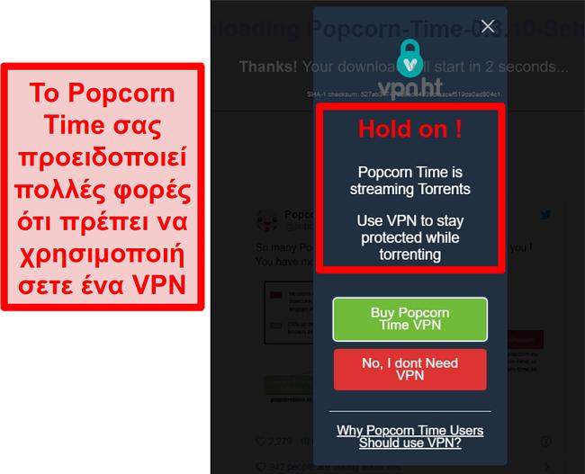 Στιγμιότυπο οθόνης του Popcorn Time προειδοποιώντας τους χρήστες ότι πρέπει να χρησιμοποιήσουν ένα VPN