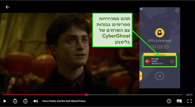 סקילפטנ לע רטופ יראה תמרזהו לגוטרופ תרשל רבוחמ Cyberghost VPN לש
