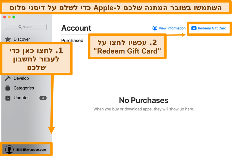 .App Store ב + ינסיד רובע םלשל הנתמ לפא סיטרכ תלואג לש ךסמ םוליצ